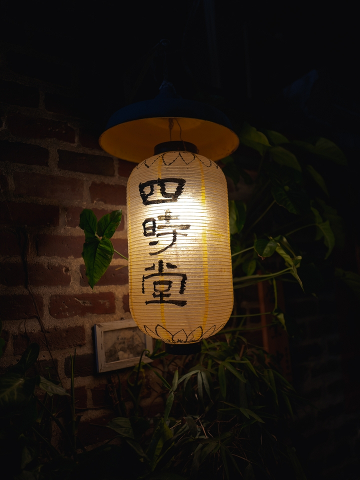 a paper lamp in Gulangyu
