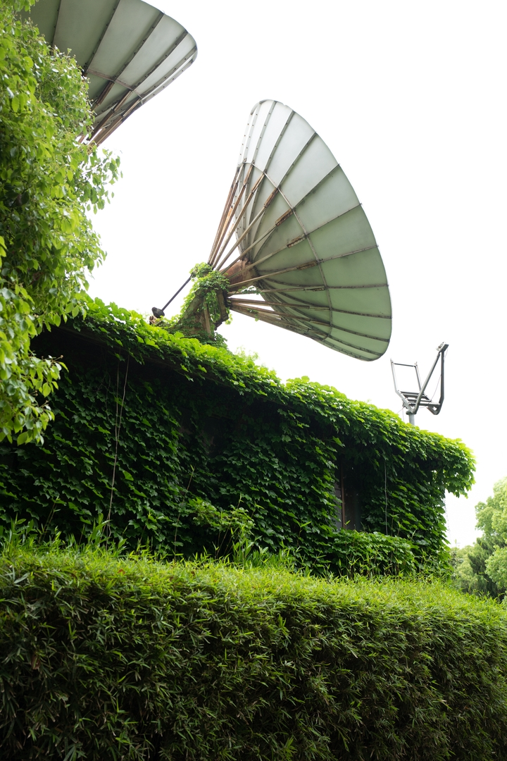 a satellite dish at the Ruijin Hotel